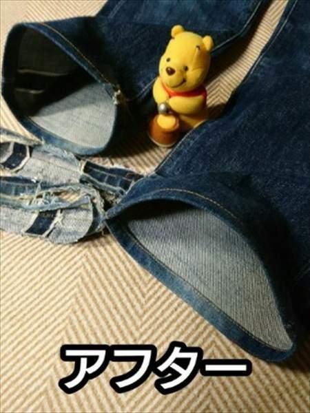 マジックミシンで裾直しをしてキレイになった状態のジーンズ