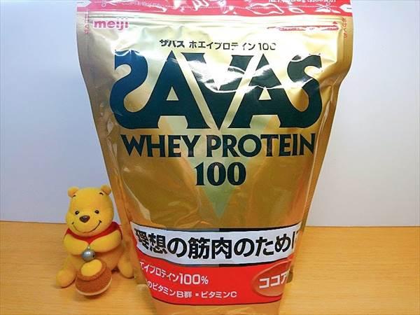 明治 ザバス ホエイプロテイン100 ココア味【50食分】 1,050g