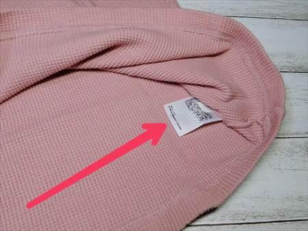 シャツの内側にあるタグ